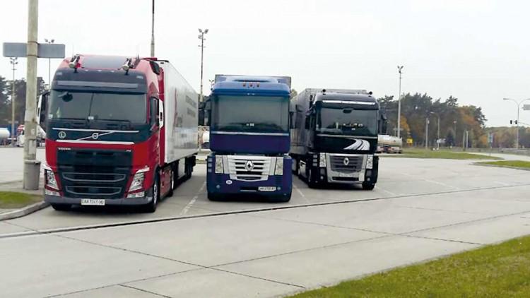 Международная перевозка ADR груза Барселона – Николаев