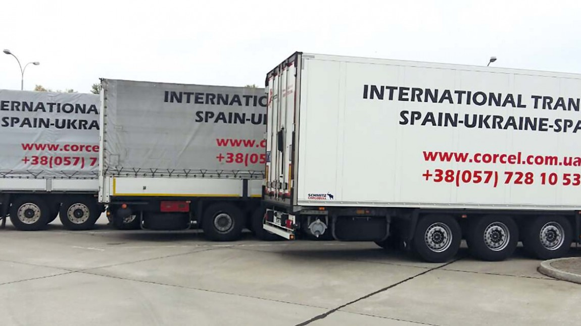 Regular delivery of cosmetics from Spain to Kazakhstan