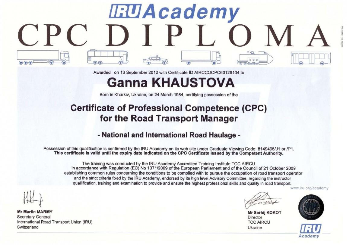 CPC_Diploma-page-001.jpg
