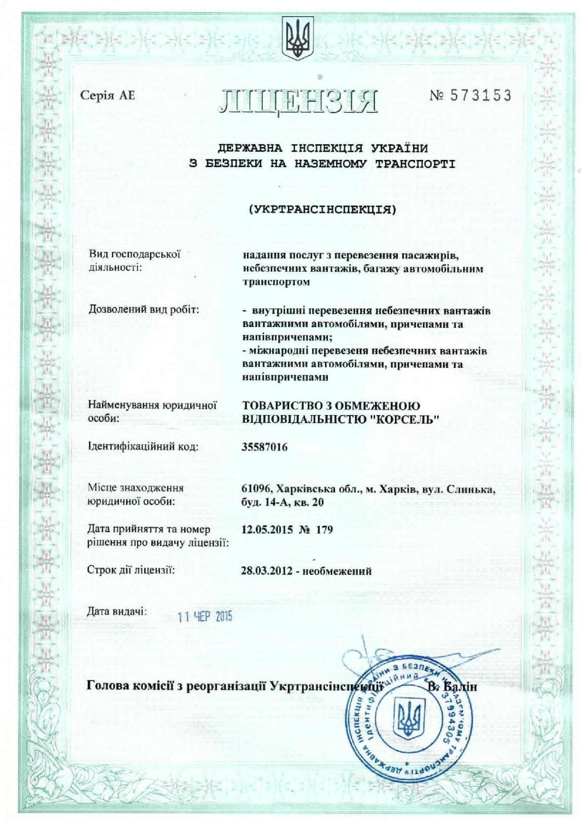 License_ADR.jpg