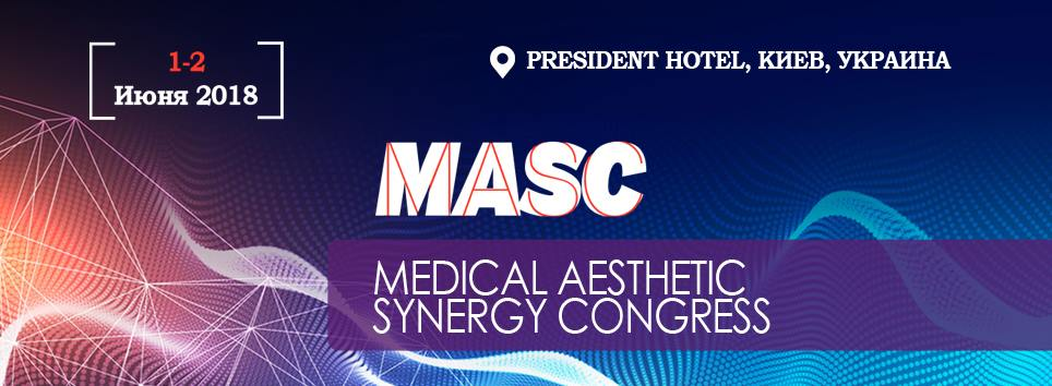 (RU) Medical Aesthetic Synergy Congress 2018