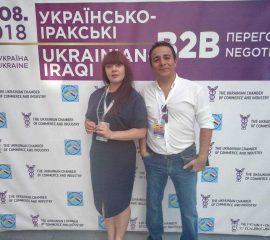 Участь в Ірако-Українському та Українсько-Эміратському форумах