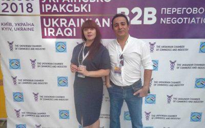 (RU) Участь в Ірако-Українському та Українсько-Эміратському форумах