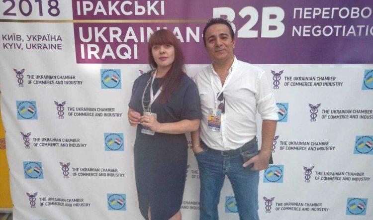 (RU) Участие в Ирако-Украинском и Украинско-Эмиратском форумах
