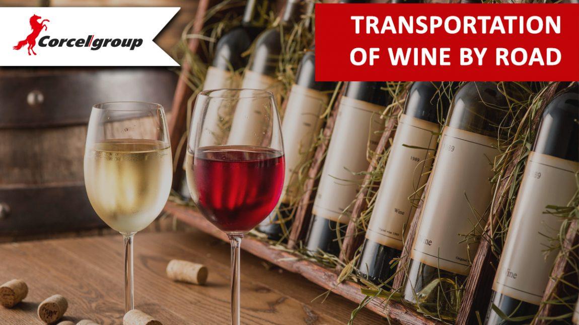 Перевозка вина автомобильным транспортом